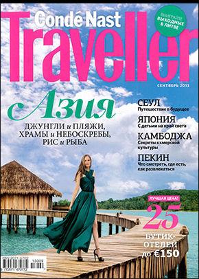 otel-daniel_38-Traveller_1_2