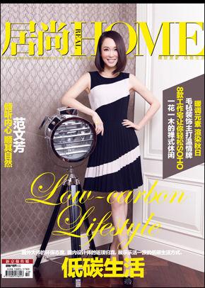 otel-daniel_68-hotel-daniel-Beijing_news