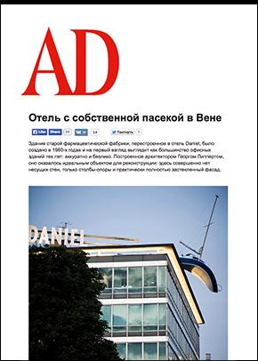 otel-daniel_daniel_presseclipping_ad_blog