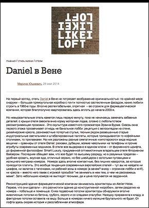 oodley-brand-identity_hotel-daniel_11-i-like-loft